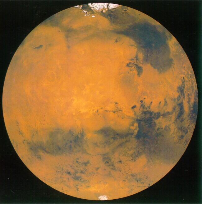 the how big is mars probe - photo #19